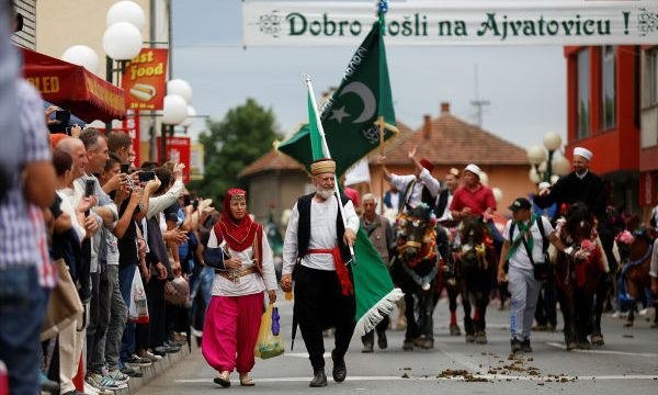 """Danas će biti održana centralna manifestacija 509. """"Dani Ajvatovice"""""""