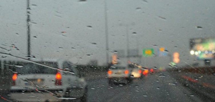 BIHAMK - Ceste su jutros mokre i klizave