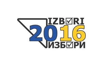Javni poziv za političko oglašavanje u izbornoj kampanji za predstojeće izbore