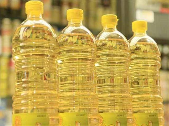 Dramatično pao izvoz ulja iz BiH