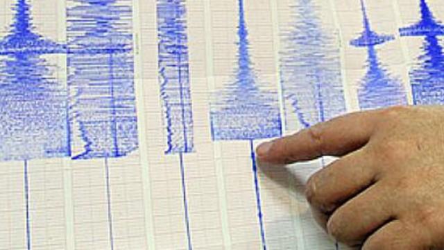 Registrovan zemljotres na području BiH